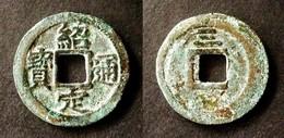 CHINA - SHAO DING TONG BAO - 2 CASH - Rev SAN  = 3  - SOUTHERN SONG  - SONG DU SUD  - CHINE - China