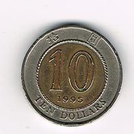 / HONG KONG  10 DOLLARS  1995 - Hong Kong