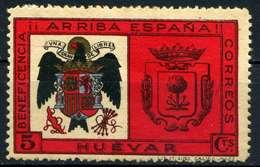 ESPAÑA. GUERRA CIVIL. HUÉVAR. EDIFIL Nº150 - Emisiones Repúblicanas