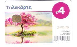 Greece - Griechenland - X2419 - 04/17 - 30.000 Ex - My Beautiful Almond Tree - Mandelbaum - Painting - Grèce