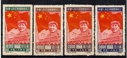 Chine/China YT N° 849/852 Neuf *. Timbres Originaux. B/TB. A Saisir! - 1949 - ... République Populaire