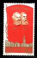 Chine/China YT N° 1579 Neuf *. B/TB. A Saisir! - 1949 - ... République Populaire