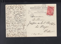 Greece PPC Athens 1906 To Holland - 1906 Second Olympic Games