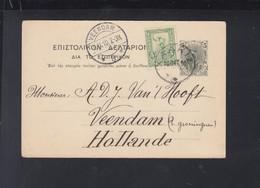Greece PC 1910 Chalkis To Holland - Greece