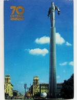 Obelisk Monument Of Yuri Gagarin In Moscow - Pocket Calendar USSR Russia 1987 - Calendriers