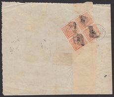 ESPAGNE: Cours De Bourse IMPRIME Sous Bande Avec 2c Orange Bloc De 4 De BARCELONE Pour LE PERTHUS - 1873 1ère République