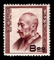 1951 Japan - 1926-89 Emperor Hirohito (Showa Era)