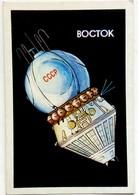 Spaceship ''Vostok'' - Pocket Calendar  Bulgaria 1988 - Calendriers