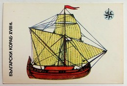 Historic Ship From The 17th Century - Pocket Calendar  Bulgaria 1990 - Calendriers