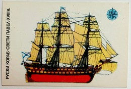 Historic Ship From The 18th Century - Pocket Calendar  Bulgaria 1990 - Calendriers