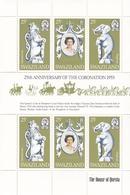 Swaziland Da Cunha 1978 25th Anniversary Of Coronation Of QE II, Mint Never Hinged Sheetlet - Swaziland (1968-...)