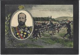 CPA Bulgarie Bulgaria Royalty Royauté écrite - Bulgarien