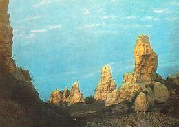 1 AK Usbekistan * Buchara - Die Ruinen Einer Festung Aus Dem 16. Jahrhundert * - Ouzbékistan