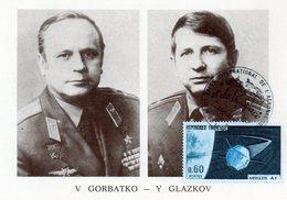 Carte 1er Jour  Soyouz 24    (7-2--1977)-  Viktor Gorbatko Youri Glazkov. - Espace