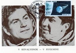 Carte 1er Jour  Soyouz 25    ( 9-10--1977)-  Vladimir Kovalyonok Valèry Ryoumine . - Espace