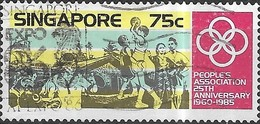 SINGAPORE 1985 25th Anniv Of People's Assn - 75c - Boxing, Table Tennis, Basketball And Dancing FU - Singapour (1959-...)