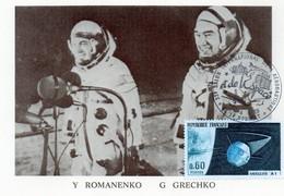 Carte 1er Jour  Soyouz 26    ( 10-12--1977)-  Youri Romanenko Georgy M. Grechko - Espace