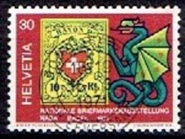 SWITZERLAND # FROM 1971 STAMPWORLD 937 - Suisse