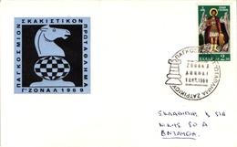 Chess Schach Echecs Ajedrez -Greece. Athens 1969 - Zonal Tournament - Souvenir Cover CKM 262 - Echecs