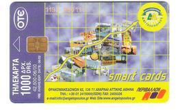 Greece - X0958 - Smart Cards 06/00 - Grèce