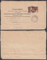 AEF - Lettre Yv107 Sur Imprimé De Brazzaville Vers  USA 10/09/1941 (7G29710) DC2564 - A.E.F. (1936-1958)