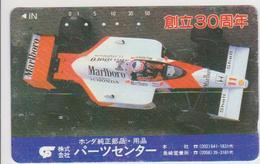CARS - JAPAN - FORMULA-1-025 - HONDA - SHELL - Voitures