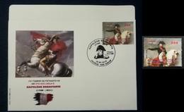 MACEDONIA 2019 - 250 Ann. Of The Birth Of Napoleon Bonaparta MNH + FDC - Macédoine