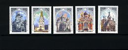 Russia.1995. Architecture.  Churches Of The Russian Orthodox Church - Agriculture