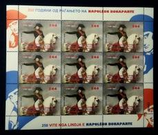 MACEDONIA 2019 - 250 Ann. Of The Birth Of Napoleon Bonaparta SS - Macédoine