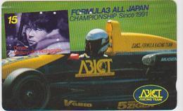 CARS - JAPAN - FORMULA-1-030 - FORMULA 3 - MASAYOSHI NISHIGAITO - Voitures