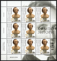 Bosnia Serbia 2019 Felix Mendelssohn Composer Music Germany Judaica Mini Sheet MNH - Bosnie-Herzegovine