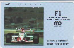 CARS - JAPAN - FORMULA-1-038 - FOOTWORK RACING TEAM - Voitures