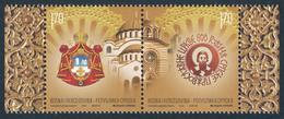 Bosnia Serbia 2019  800 Years Anniversary Of The Serbian Orthodox Church Religion Christianity, Set In Pair MNH - Bosnie-Herzegovine