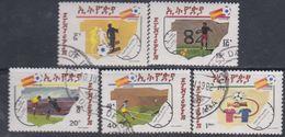Ethiopie N° 1043 / 47 O  Production Du Café, Les 5 Valeurs Oblitérations Moyennes Sinon TB - Ethiopie