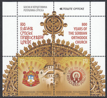 Bosnia Serbia 2019  800 Years Anniv. Of The Serbian Orthodox Church Religion Christianity, Set In Pair With Labels MNH - Bosnie-Herzegovine