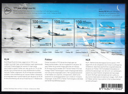 Nederland 2019 Nvph Nr ??, Mi Nr ??, 100 Jaar Luchtvaart, Airplane, KLM, Fokker, NLR, Boeing, Douglas, Cessna, Hybrid , - Periodo 2013-... (Willem-Alexander)