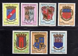 MADAGASCAR MALGACHE MALGASY REPUBLIC 1963 1965 COAT OF ARMS ARMOIRIES STEMMI COMPLETE SET SERIE COMPLETA MNH - Madagascar (1960-...)