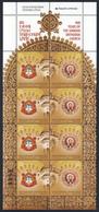 Bosnia Serbia 2019  800 Years Anniv. Of The Serbian Orthodox Church Religion Christianity, Mini Sheet MNH - Bosnie-Herzegovine