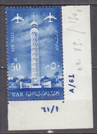 A0814 - EGYPTE EGYPT Yv AERIENNE N°85 ** ARCHITECTURE - Aéreo