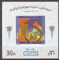 A1224 - EGYPTE EGYPT Yv BF N°45 ** AIDA - Blocs-feuillets