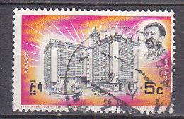 A0856 - ETHIOPIE Yv N°461  ARCHITECTURE - Ethiopie