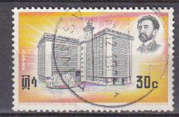 A0898 - ETHIOPIE Yv N°463  ARCHITECTURE - Ethiopie