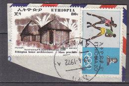 A1132 - ETHIOPIE Yv N°629  ARCHITECTURE - Ethiopie