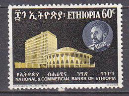 A1134 - ETHIOPIE Yv N°460 **  ARCHITECTURE - Ethiopie