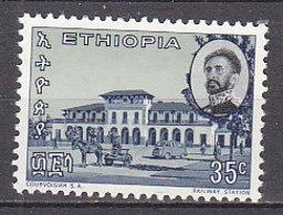 A1135 - ETHIOPIE Yv N°451 **  ARCHITECTURE - Ethiopie