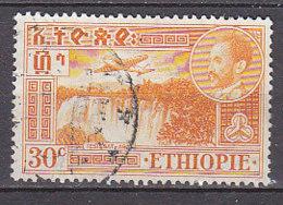 A1136 - ETHIOPIE Yv AERIENNE N°25 - Ethiopie