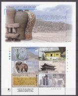 PGL AL332 - COREE DU SUD Yv N°1939/44 ** ARCHITECTURE ( Registered Shipment Only ) - Corée Du Sud