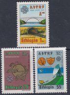 Ethiopie N° 1074 / 76 XX  Année Mondiale Des Communications,  Les 5 Valeurs Sans Charnière, TB - Etiopía