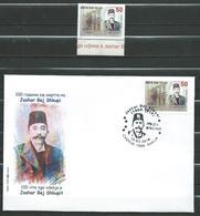 MACEDONIA 2019 - 100th Ann. Of The Death Of Jasar Bej Skupi.Turkey.stamp And FDC.**MNH - Macédoine
