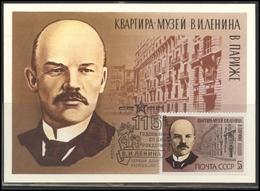 RUSSIA Maximum Card Set USSR MaxCard 85-047 1/2 Lenin 115th Birthday Museum Personalities - 1923-1991 URSS